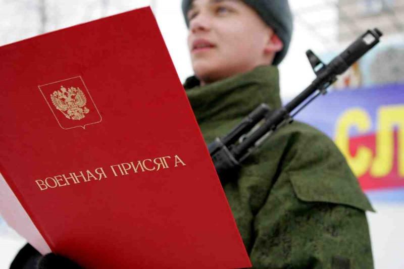 Призыв в армию при временной регистрации отличие временная регистрация в москве