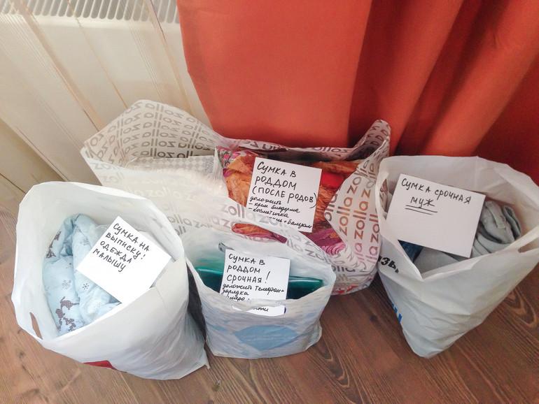 42f34cfdbcfd Как правильно собирать сумку в роддом: полный список необходимых вещей