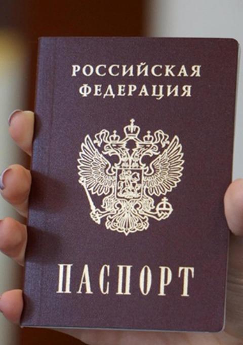 Забирают ли свидетельство о рождении при получении российского паспорта в 2019 году