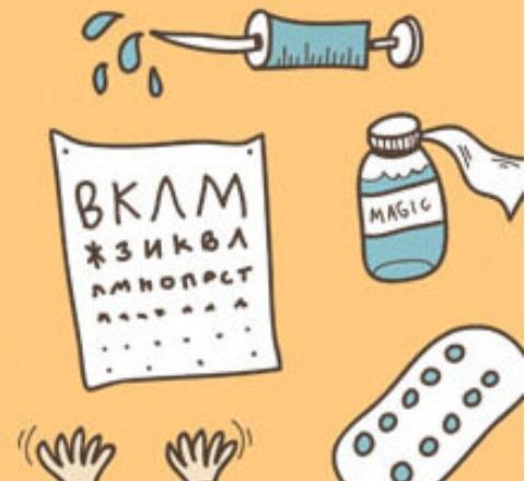 Когда вакцинироваться от менингита thumbnail
