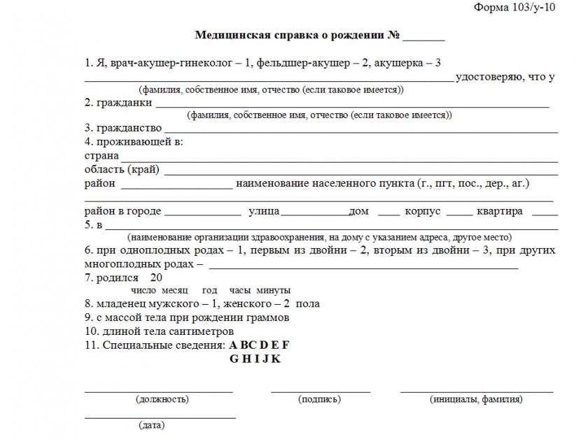Очередники москвы сегодняшние новости на 2019