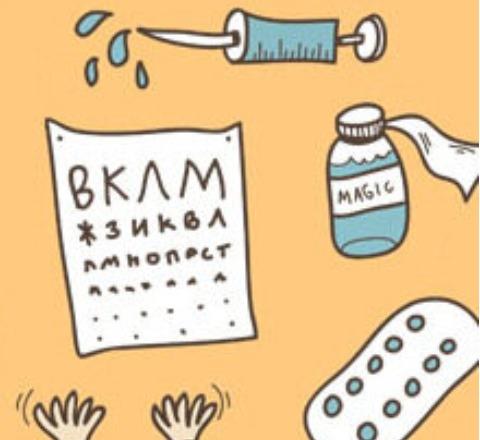 Микролакс бэби инструкция